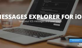 message explorer