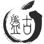 How To Install Cydia After iOS 8 & iOS 8.1 Pangu Jailbreak