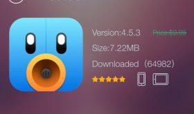 How To Get Tweetbot 4 FREE on iOS 10 iPhone iPad