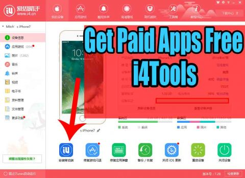 Get Paid Apps Free No Revoke: install i4Tools on iOS 10