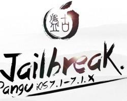 pangu jailbreak iOS 7.1-7.1.2